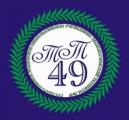 Технологический техникум № 49