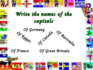 Write the names of the capitals Of Germany 		 Of France		 Of Egypt	 Of Great