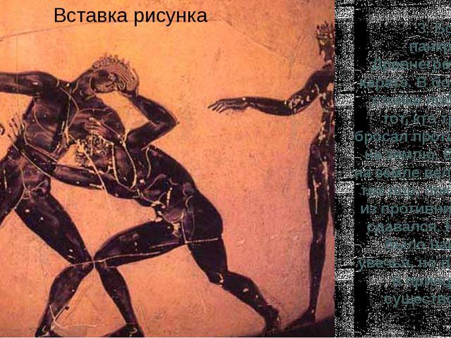 3. Борьба - панкратион. Древнегреческое каратэ. В борьбе в стойке побеждал то...