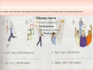 Ex :2 (f) p41. Look AT the picture. Makе sentences about the opening ceremon