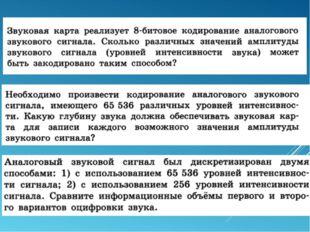 Автор: Доронина Екатерина Валерьевна, МКОУ СОШ № 1, Г. Коркино Автор: Доронин