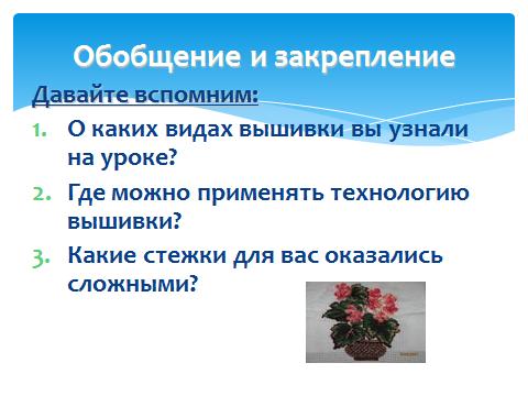 hello_html_5e666191.png