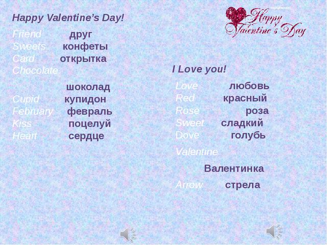 Happy Valentine's Day! Friend друг Sweets конфеты Card открытка Chocolate...