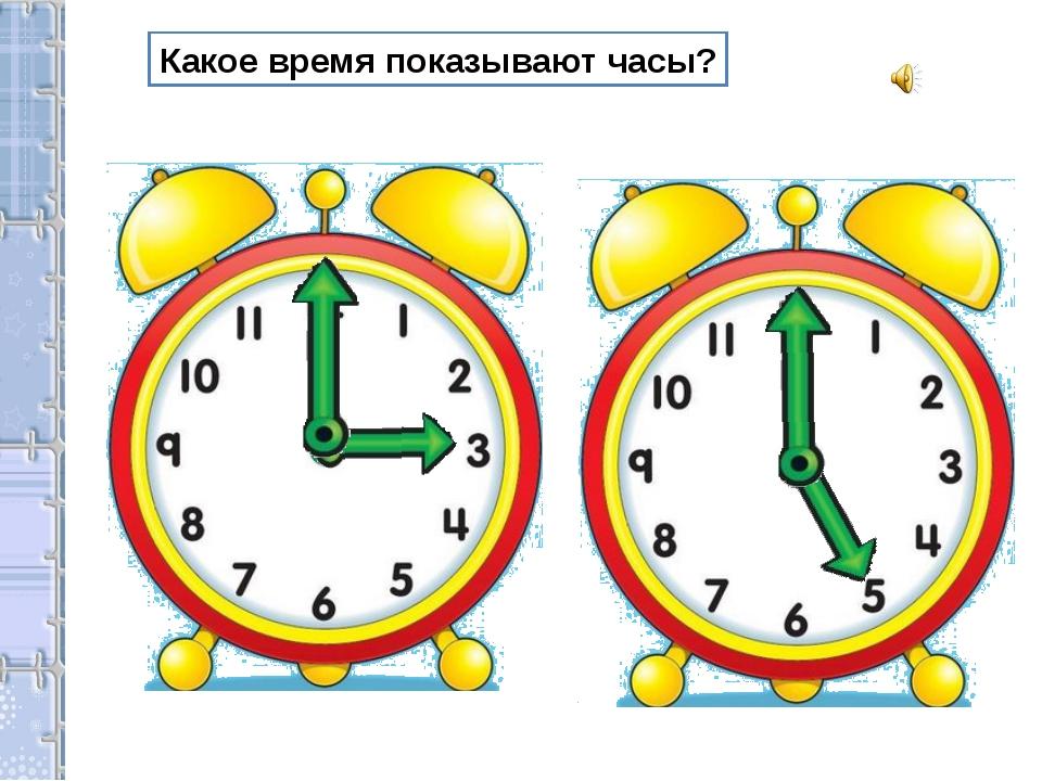 Какие надо документы чтобы засчитали часы по математике после оконч