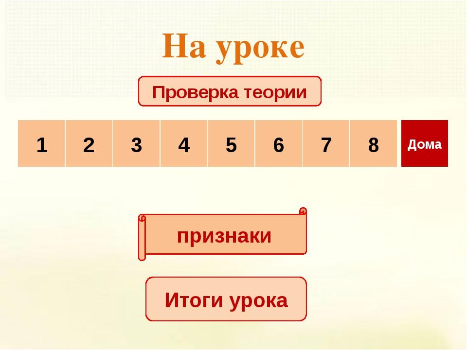 Задача 4 3 4