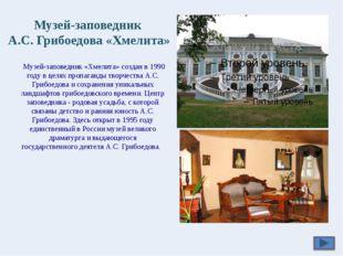 Усадьба Льва Толстого в Хамовниках В хамовническом доме писатель создал окол