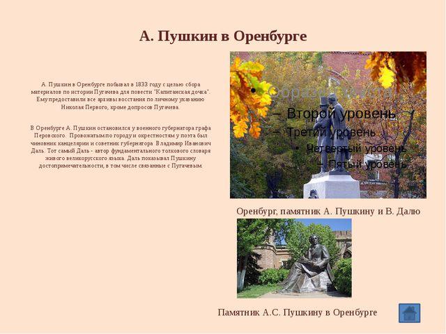 Село Тарханы Государственный Лермонтовский музей был открыт в 1939 году. В19...
