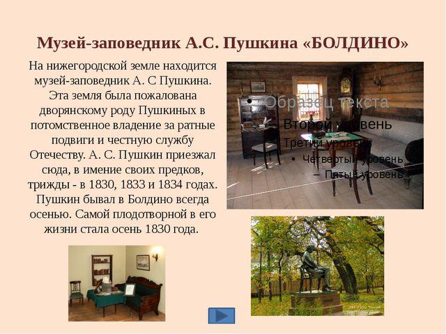 Дом-музей М.Ю. Лермонтова в Тамани Дом - музей М. Ю. Лермонтова воссоздан как...
