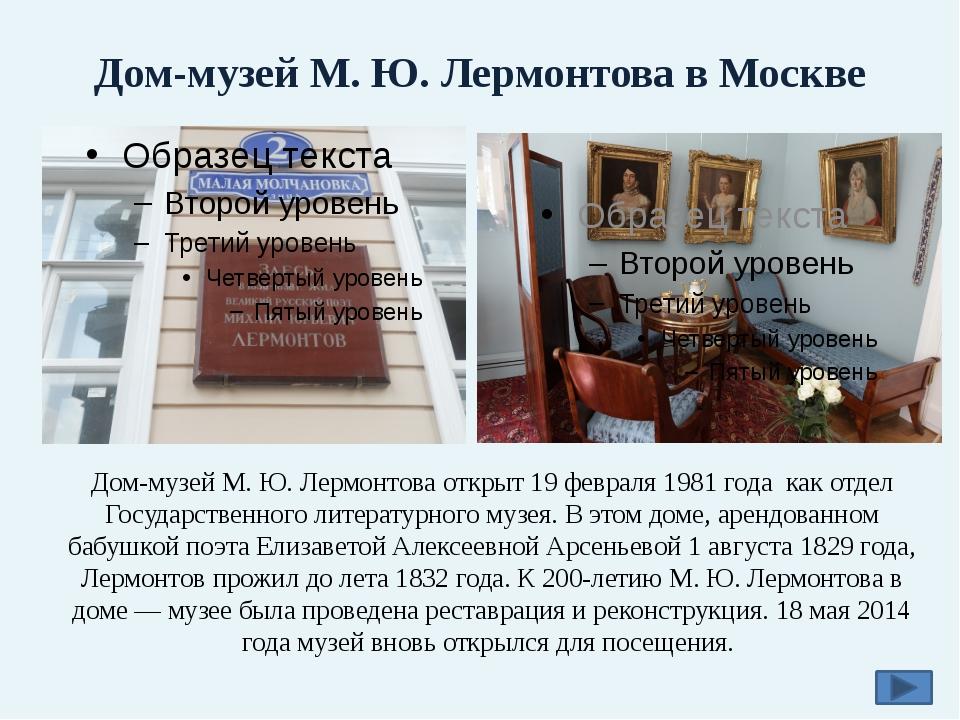 Ясная Поляна «Ясная Поляна» сегодня - крупнейший музейный, научно-исследовате...