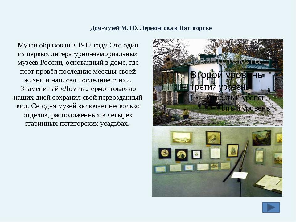 Музей – заповедник Карабиха Внешний и внутренний вид усадьбы восстановлены п...