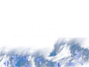 Қазақстанның су ресурстары мәселелері