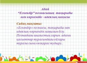 hello_html_41fb6561.png