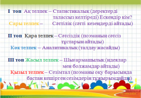 hello_html_56928cea.png