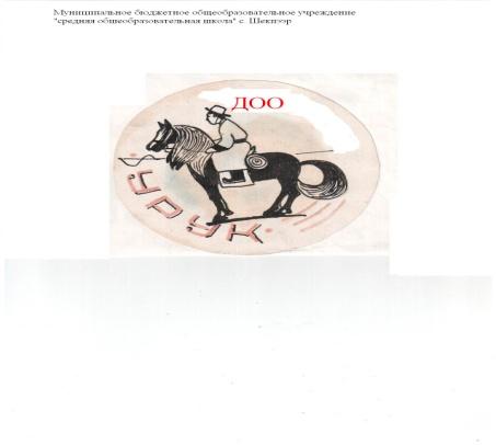 C:\Documents and Settings\Admin\Рабочий стол\К.Р.К. 018.jpg