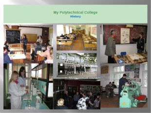 My Polytechnical College History