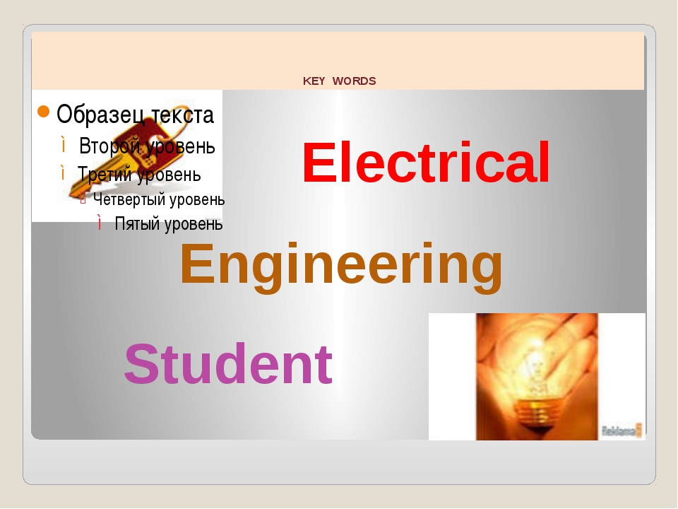 KEY WORDS Electrical Engineering Student