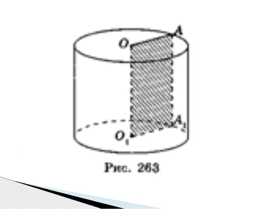 Отрезок перпендикуляра H, опущенный из любой точки верхнего основания на плос...