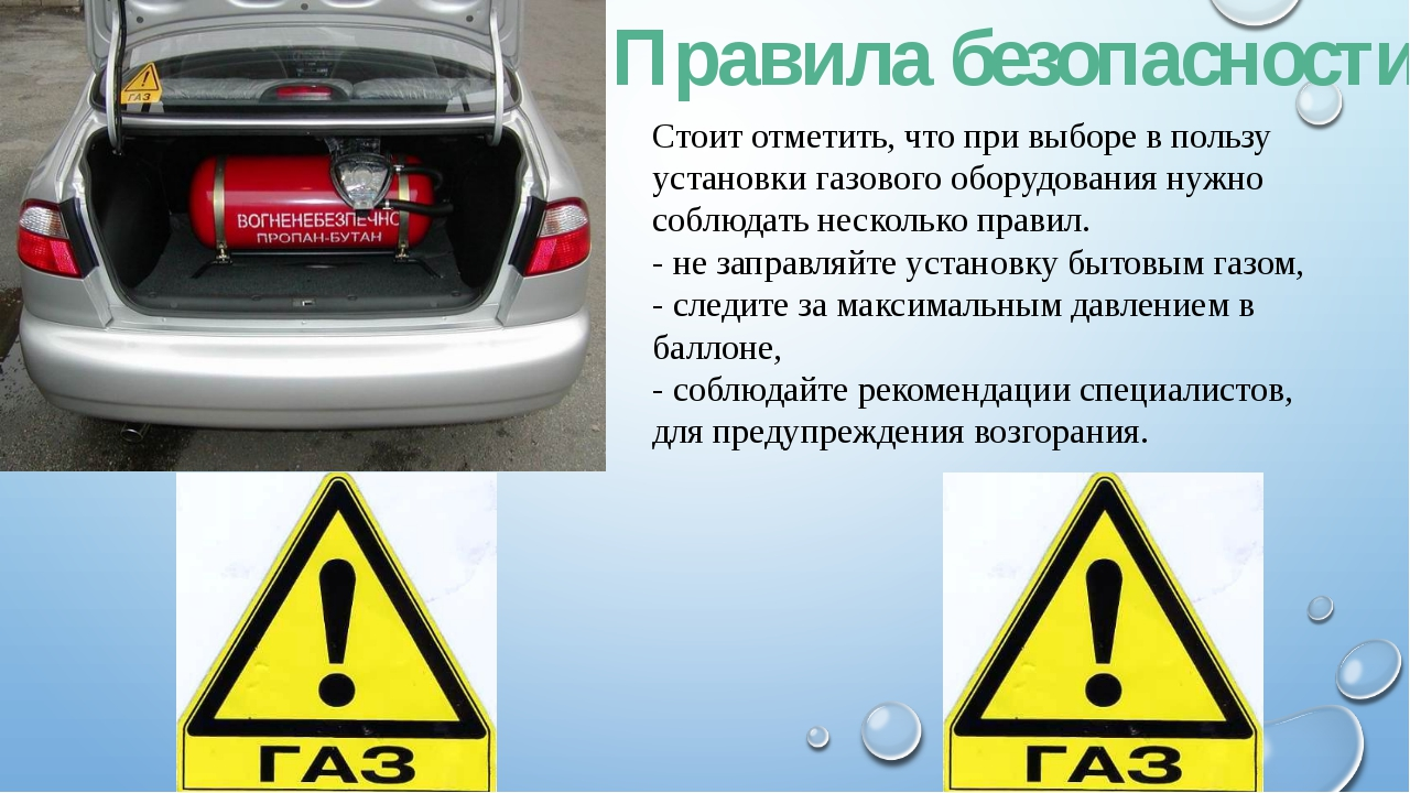 Cтоит отметить, что при выборе в пользу установки газового оборудования нужно...