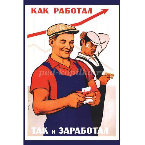 http://ped-kopilka.ru/upload/blogs/8001_0f3260286941e608deb6fe4ca3958292.jpg.jpg