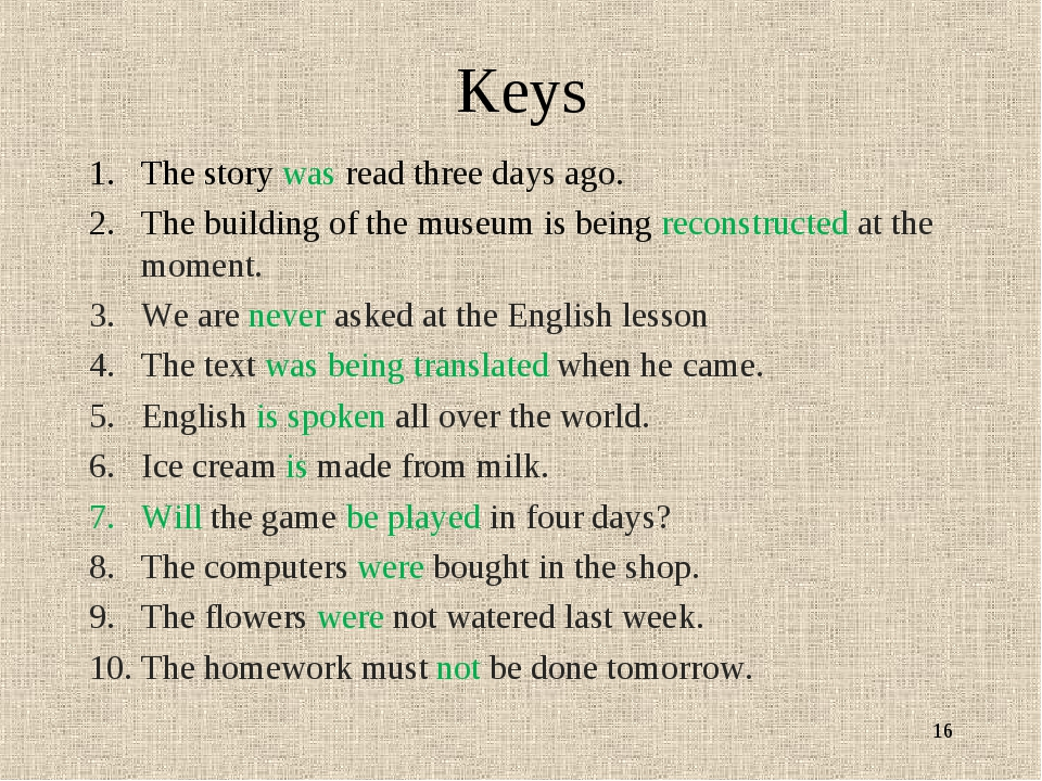 Keys The story was read three days ago. The building of the museum is being r...