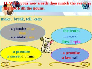 II. Write your new words then match the verbs in the box with the nouns. make