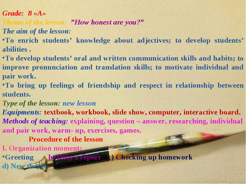 """Grade: 8 «А» Theme of the lesson: """"How honest are you?"""" The aim of the lesso..."""