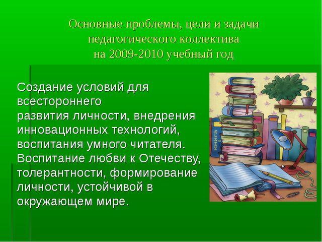 Презентацию о работе школьной библиотеке