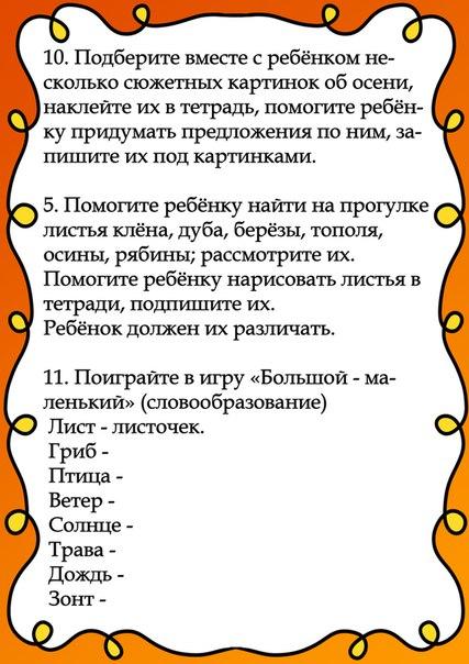 hello_html_m549b21b1.jpg
