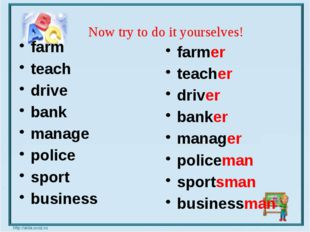 farm teach drive bank manage police sport business farmer teacher driver ban