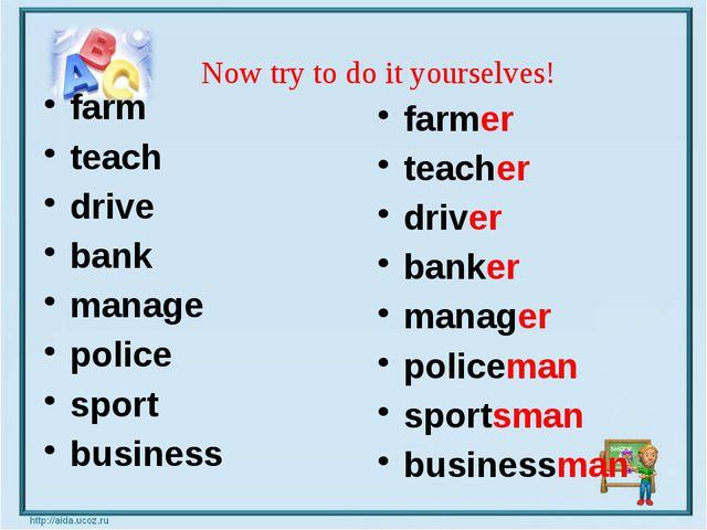 farm teach drive bank manage police sport business farmer teacher driver ban...