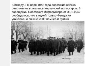 К исходу 2 января 1942 года советские войска очистили от врага весь Керченски
