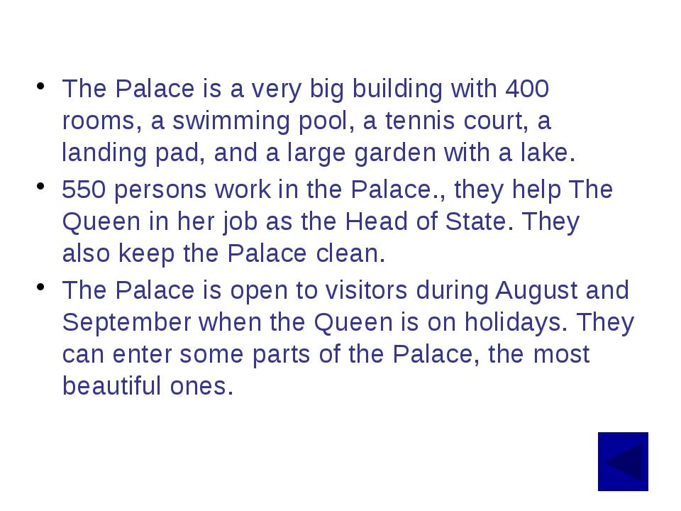The Queen Elisabeth II