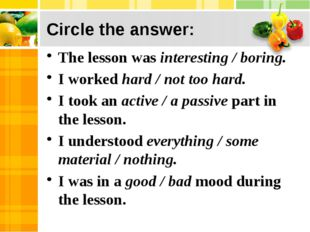 Circle the answer: The lesson was interesting / boring. I worked hard / not