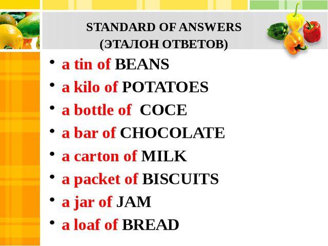 STANDARD OF ANSWERS (ЭТАЛОН ОТВЕТОВ) a tin of BEANS a kilo of POTATOES a bot...