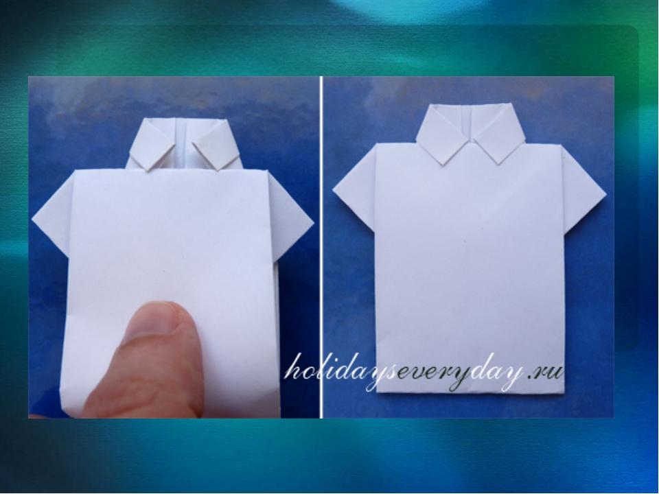 Оригами открытки на 23 февраля своими руками, подарить деньги без