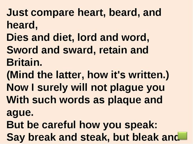 Just compare heart, beard, and heard, Dies and diet, lord and word, Sword and...