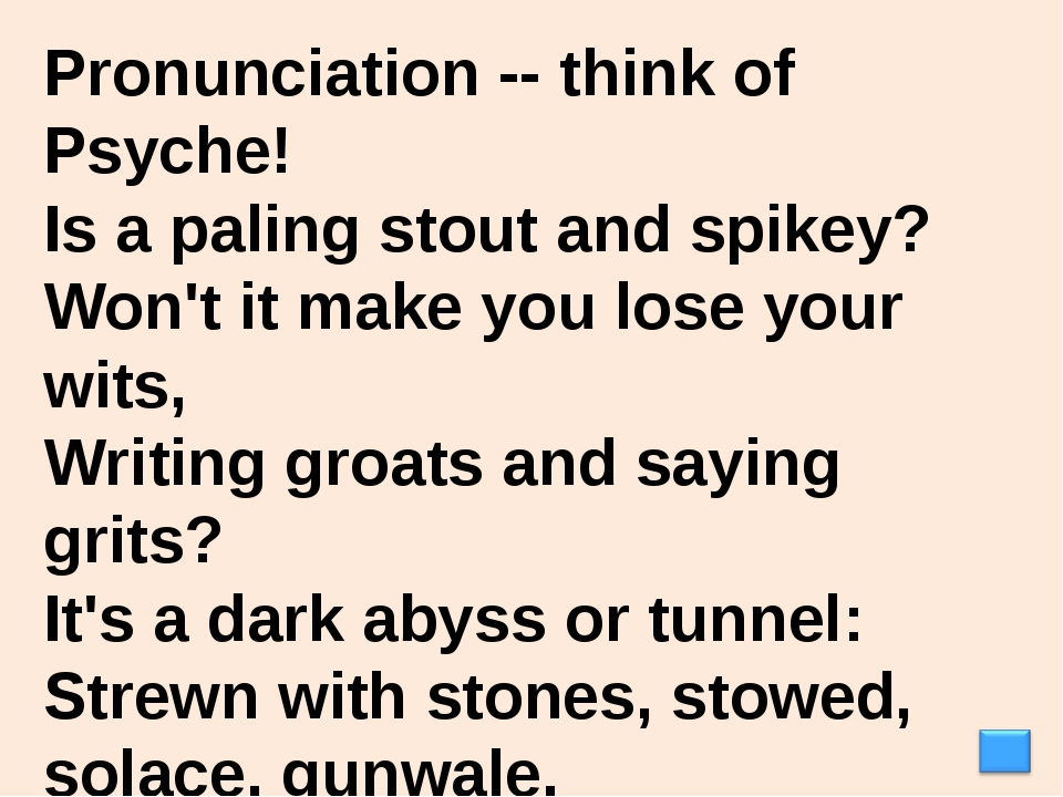 Pronunciation -- think of Psyche! Is a paling stout and spikey? Won't it make...