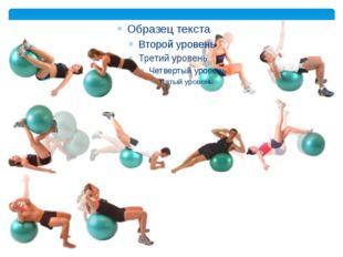 Упражнения для похудения детей
