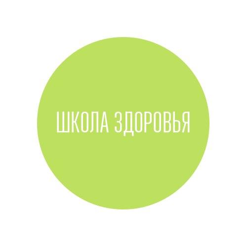 C:\Users\ЛемякинаЕП\Desktop\CMtz5JO_88Q.jpg