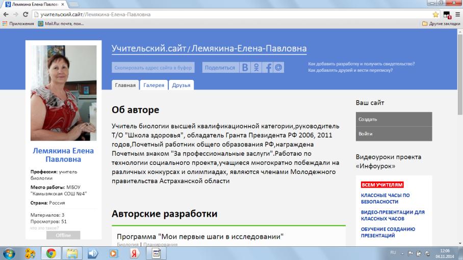 hello_html_m7de1edc0.png