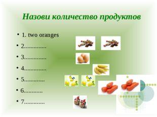 1. two oranges 2.............. 3.............. 4.............. 5...........