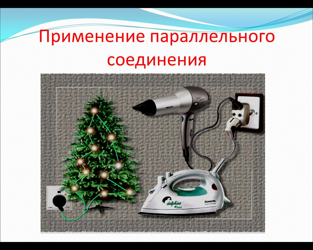 hello_html_m1b01345d.png