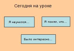 hello_html_m632ca78b.jpg