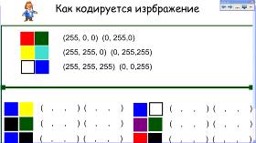 hello_html_m7fbd35a8.png