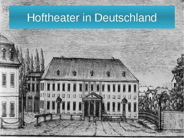 Hoftheater in Deutschland