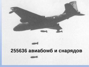 8 сентября 1941 - 27 сентября 1944 871 день блокады 41 километр баррикад 125