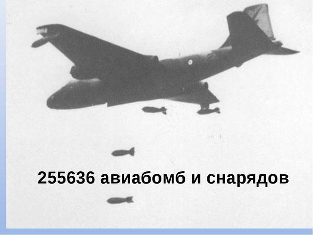 8 сентября 1941 - 27 сентября 1944 871 день блокады 41 километр баррикад 125...