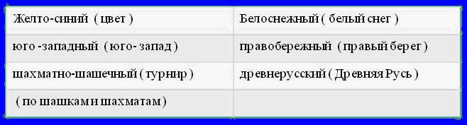 hello_html_m7e870599.png