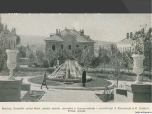 В 1954 году была образована Белгородская область, Белгород становится областн