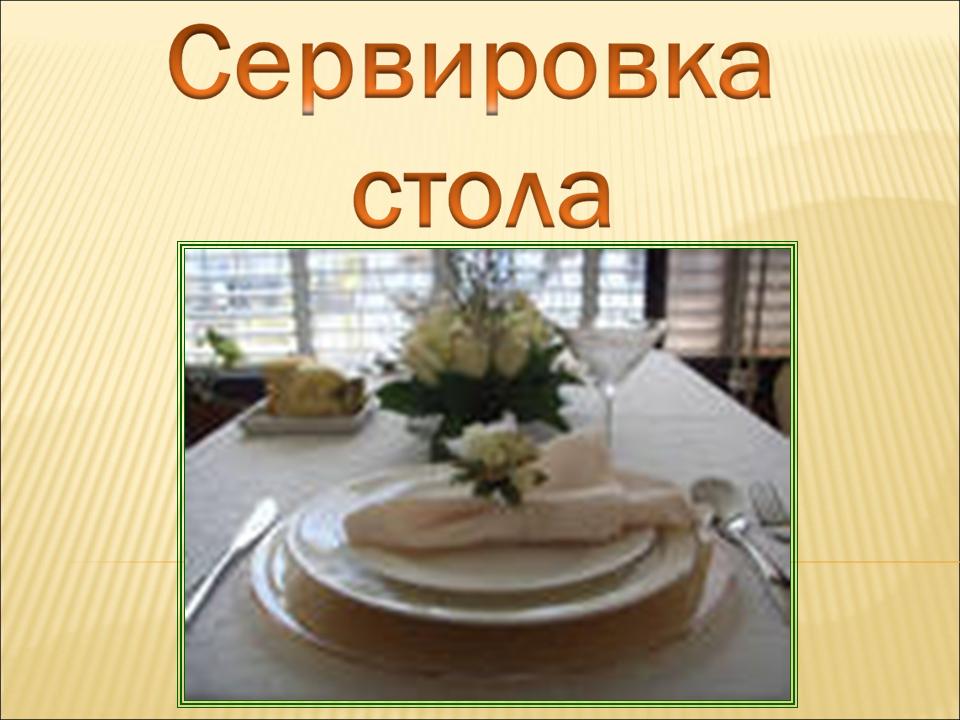 hello_html_5de7187c.png